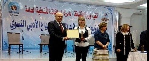 تسع اديبات عربيات يفوزنّ بجائزة نازك الملائكة 2014