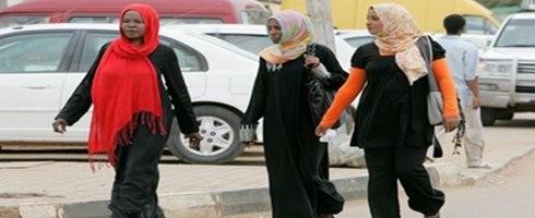 السودانيات تحت الحراسة