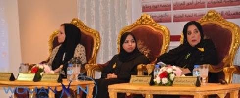 إفتتاح ملتقى للمرأة القيادية في جامعة الشارقة فرع خور فكان