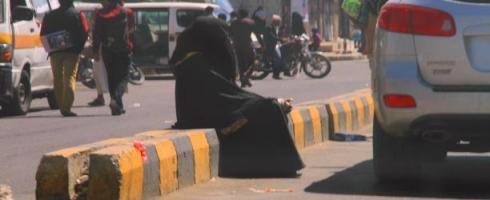 نساء على أرصفة صنعاء عرضة للتحرش والابتزاز