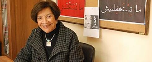 حقوقيات مصريات : تمكين المرأة اقتصاديا يزيد من فرصها في تولي المناصب القيادية بالدولة
