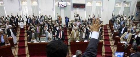 اليمن … برلمان بلا ضفائر