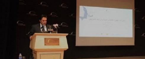 افتتاح منتدى تمكين المرأة المصرية بمكتبة الإسكندرية