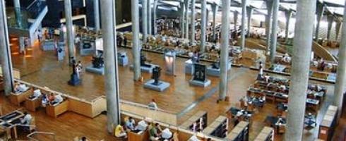 مكتبة الإسكندرية تنظم منتدى «تمكين المرأة المصرية: «الانتقال من التوصيات إلى التنفيذ الاستراتيجي»