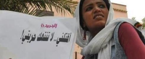 «العفو الدولية» تطالب السودان بإسقاط تهم «ارتداء زي فاضح» بحق فتيات مسيحيات