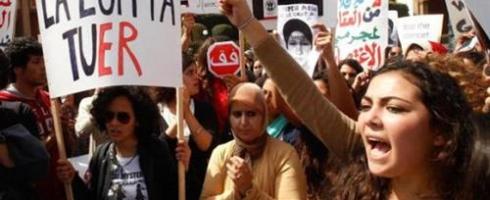 المغرب يتيح التبليغ دوليا عن التمييز ضد المرأة