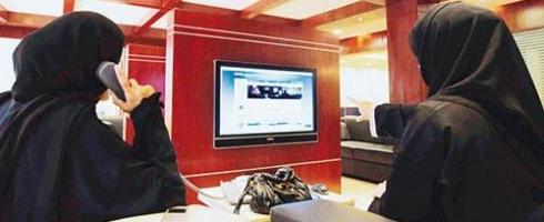 منتدى وطني نسائي لتنمية استثمارات 40 ألف سيدة أعمال سعودية
