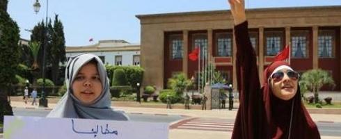 هل تحول الحجاب إلى حاجز يُعيق التطور المهني للمغربيات؟