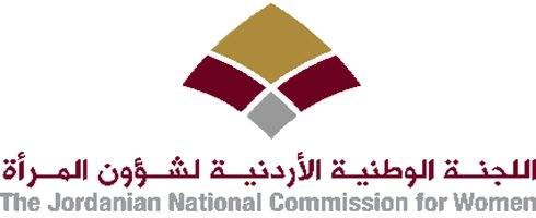 «الوطنية للمرأة»تستهجن تراجع «النواب» الأردني عن الكوتا النسائية في «اللامركزية»