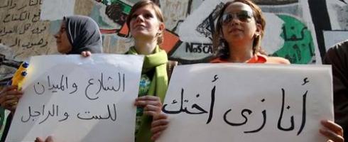 تفاقم ظاهرة التحرش الجنسي بالنساء في العراق