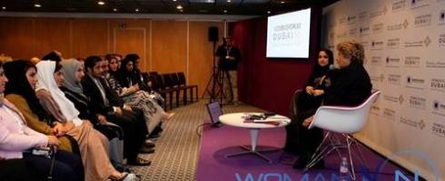 """الإعلان عن شعار وجدول أعمال """"منتدى المرأة العالمي"""" دبي 2016"""