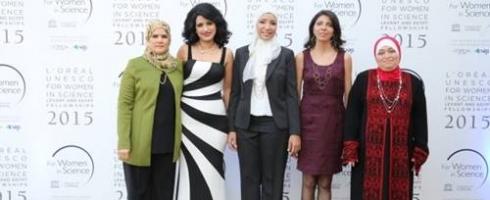باحثات عربيات يحصلن على منحة لوريال