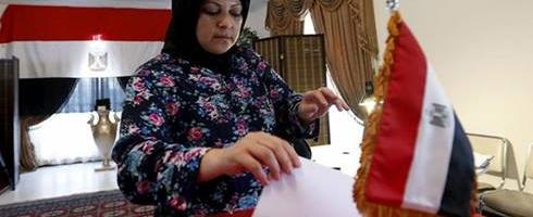 المرأة المصرية تحجز 31 مقعداً لمجلس النواب
