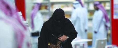 منح المرأة السعودية حق الحصول على وثائق مستقلة تثبت صلتها بأولادها