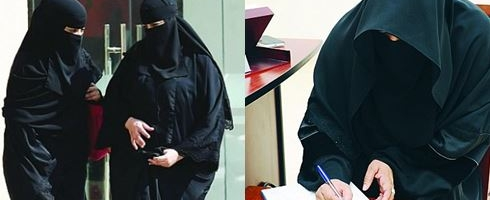 كيف يكون امثتال نساء السعودية أمام القضاء..!؟