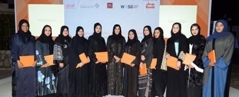 مؤسسة دبي للمرأة تخرج الدفعة الثالثة من برنامج القيادات النسائية للتبادل المعرفي