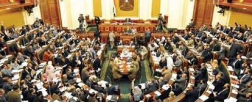 هل يستطيع البرلمان المصرى القادم أن يحمى النساء؟!