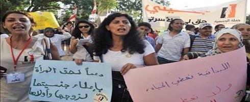 لبنانيّات مهمّشات ومحرومات بسبب الجنسية