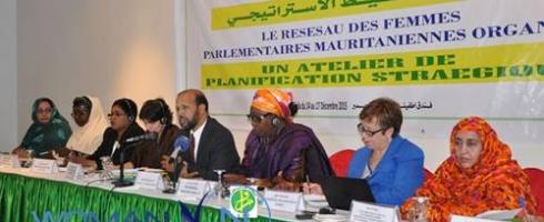 نواكشط: مؤتمر بوصي النواب في البرلمان على مناصرة حقوق المرأة وتحقيق المساواة بين الجنسين