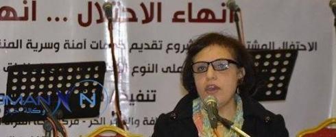 ناشطة نسوية فلسطينية: العنف ضد المرأة يتفاقم رغم كل كل محاولات كبحه