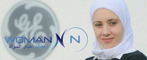 السورية سيرين حمشو تنال براءة اختراع عالمية في مجال الطاقة المتجددة