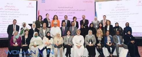 الدورة السابعة للجنة المرأة في الإسكوا تخرج بإعلان مُسقط: نحو تحقيق العدالة بين الجنسين في المنطقة العربية