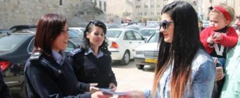 المرأة الفلسطينية بين التمكين والإقصاء