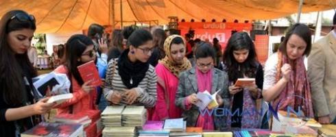 خطوة باكستانية من أجل حقوق المرأة