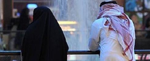 المجلس الأعلى للمرأة : نسبة الطلاق في البحرين 7% فقط
