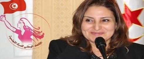 ملاءمة مجلة الأحوال الشخصية مع الدستور الجديد من أجل تجسيم المساواة بين الجنسين في تونس