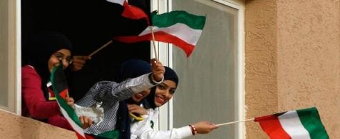 تأنيث جامعات الكويت حسب خطة جندرية