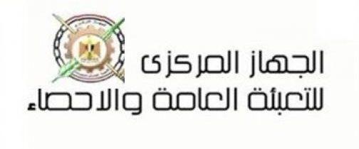 مصر: ارتفاع معدلات الطلاق 36.5% في 2013.. وانخفاض عقود الزواج %40.9