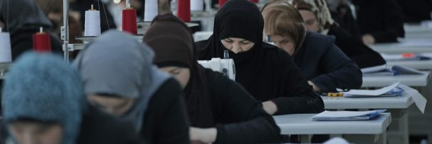 زواج الأتراك باللاجئات السوريات.. الدوافع والانعكاسات