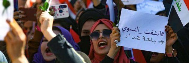 وزير الداخلية العراقي: لدينا خطط لمنع مظاهر العنف ضد المرأة