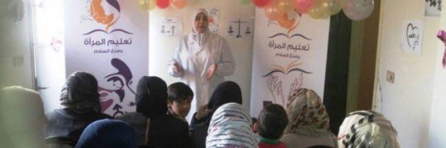 النساء يصبحن قائدات محليات في سوريا والحرب تقلب معايير الجنس