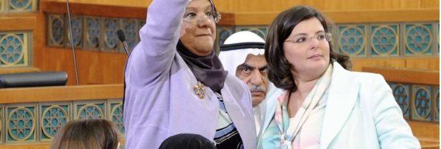 33 مرشحة لانتخابات مجلس الأمة.. المرأة الكويتية تتطلع لتكرار إنجاز 2009