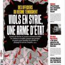 """""""ليبراسيون"""" الفرنسية: الاغتصاب سلاح دولة للنظام السوري"""
