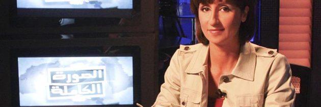 مصر: أمر «رئاسي» بترحيل الإعلامية ليليان داود