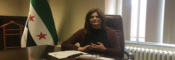 """الائتلاف السوري يبحث عن 15 امرأة لرفع """"الكوتا"""" النسائية"""