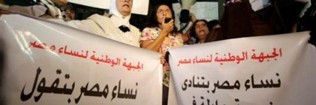 حقوق المرأة المصرية في مرمى أهداف توصيات أهل جنيف
