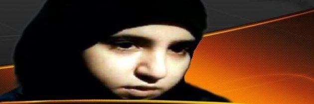 السلطات السورية تخفي المعتقلة سارة خالد العلاو إبنة مدينة البوكمال من سجن عدرا