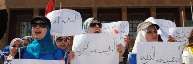 """المغرب – مساواة الجنسين في الميراث وعقبة """"النصوص الشرعية"""""""
