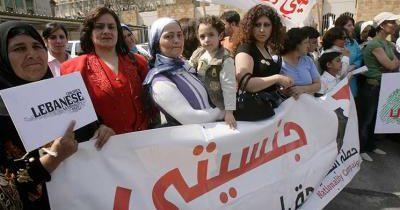 المرأة اللبنانية في مواجهة وعود السياسيين لنيل حقها في منح جنسيتها لأسرتها