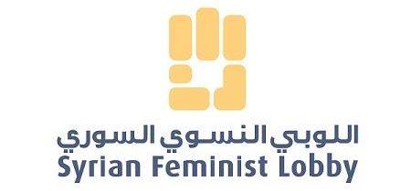 """بيان من """"اللوبي النسوي السوري"""" بخصوص المجلس الاستشاري النسائي لديميستورا"""