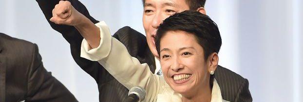 انتخاب الزعيمة الأولى للمعارضة اليابانيّة