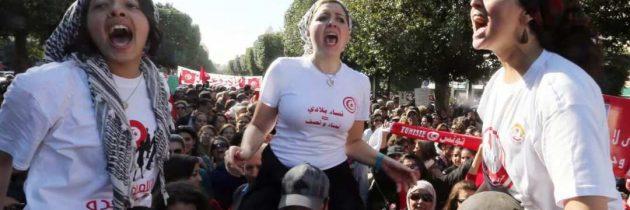 الحكومة التونسية تتراجع عن قرار تمييزي ضد النساء