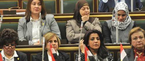 9 منظمات نسوية مصرية تطالب بتعديل وإصدار 8 قوانين تخدم المرأة