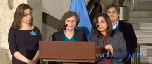 """مبادرة النساء السوريات …كيف تحايلت الأمم المتحدة على السوريات لجعلهنّ """"بلا بكرامة""""..!!!"""
