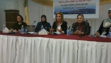 المعهد العراقي يحتفي بالمرأة العراقية في عيدها