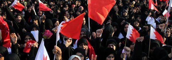 خيارات الاتحاد النسائي البحريني